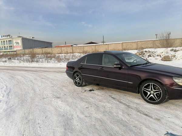 Mercedes-Benz S-Class, 2000 год, 650 000 руб.