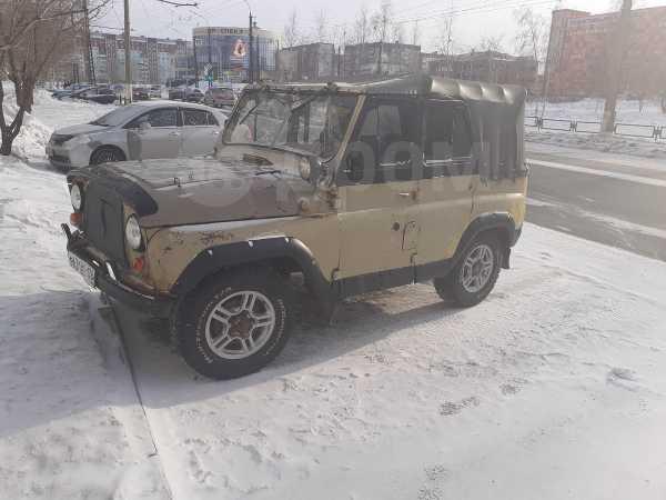 УАЗ 469, 1987 год, 150 000 руб.