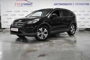 Оренбург CR-V 2013