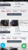 Honda Stepwgn, 2012 год, 1 150 000 руб.