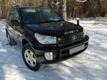Нижнеудинск Toyota RAV4 2001