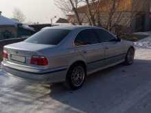 Улан-Удэ 5-Series 1997
