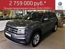 Красноярск Teramont 2019