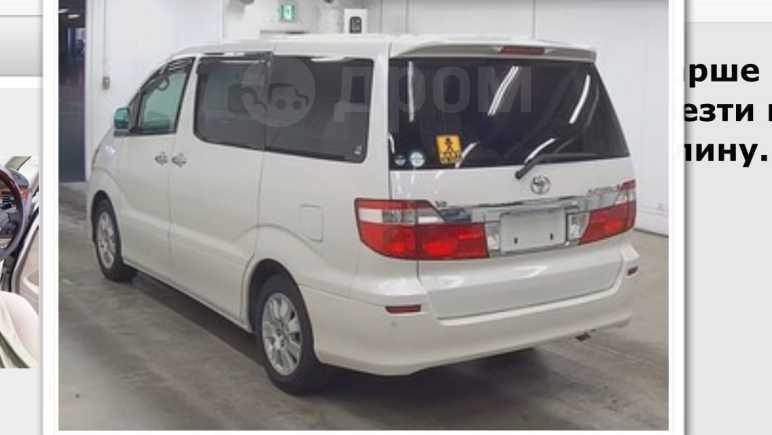 Toyota Alphard, 2004 год, 449 000 руб.