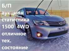 Иркутск Corolla Axio 2015