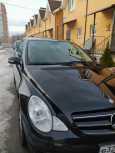 Mercedes-Benz R-Class, 2006 год, 745 000 руб.