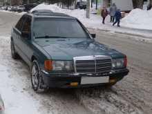 Барнаул 190 1983