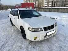 Екатеринбург Expert 2000