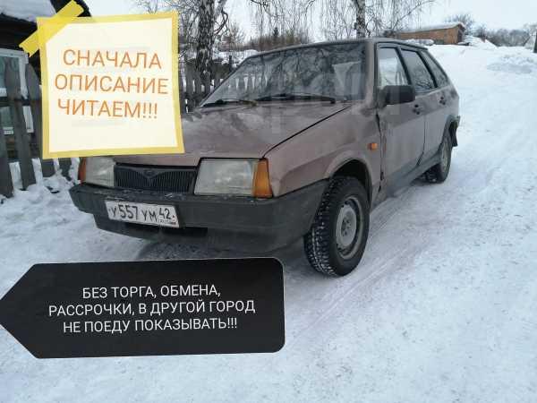 Лада 2109, 1994 год, 18 000 руб.