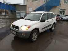 Краснодар RAV4 2000