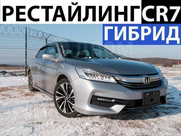 Honda Accord, 2016 год, 1 550 000 руб.