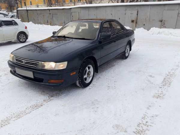 Toyota Vista, 1993 год, 99 000 руб.