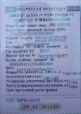 Kia Sportage, 2019 год, 1 750 000 руб.