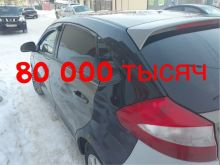 Ханты-Мансийск Bonus A13 2012