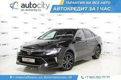 Новосибирск Toyota Camry 2017