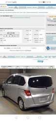 Honda Freed, 2010 год, 595 000 руб.
