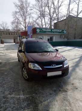 Приаргунск Ларгус 2015