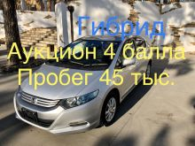 Чита Honda Insight 2010