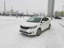 Екатеринбург Rio 2017