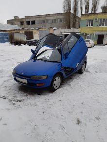 Воронеж Sera 1990