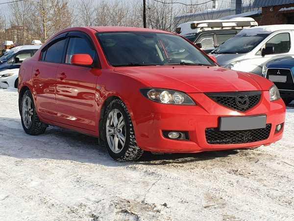 Mazda Mazda3, 2008 год, 345 001 руб.