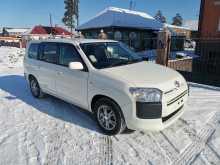 Ангарск Toyota Probox 2015