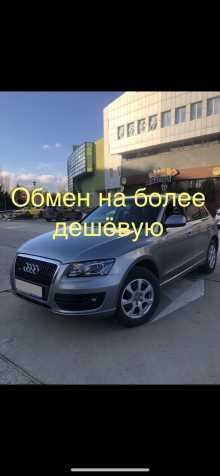 Симферополь Q5 2009