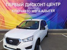 Краснодар Datsun mi-Do 2019