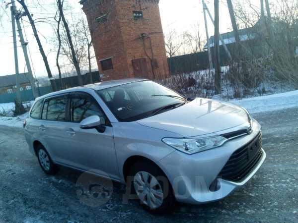 Toyota Corolla Fielder, 2016 год, 685 000 руб.