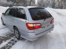 Барнаул Mazda Capella 2000