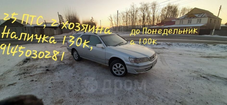 Toyota Mark II Wagon Qualis, 1999 год, 90 000 руб.