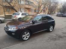 Москва RX450h 2013