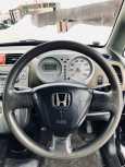 Honda Life, 2008 год, 270 000 руб.
