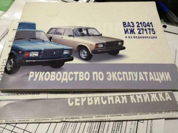 ИЖ 2717, 2012 год, 165 000 руб.