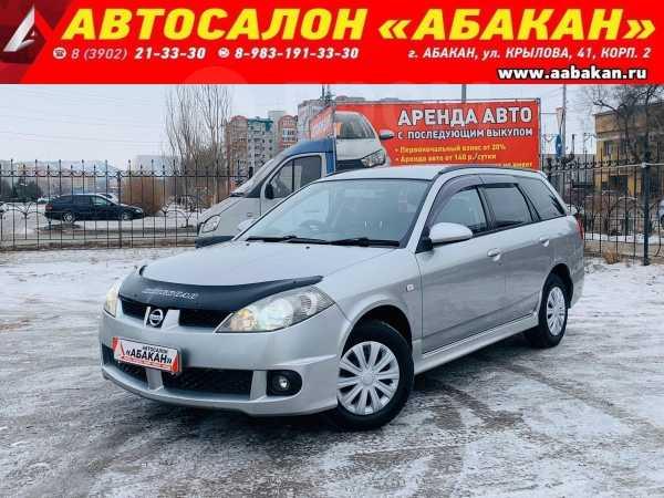 Nissan Wingroad, 2003 год, 289 000 руб.