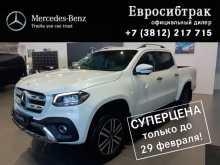 Омск X-Class 2019