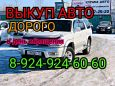 Toyota Hilux Surf, 2002 год, 785 000 руб.