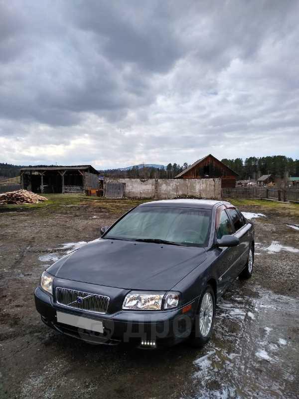 Volvo S80, 2003 год, 269 999 руб.