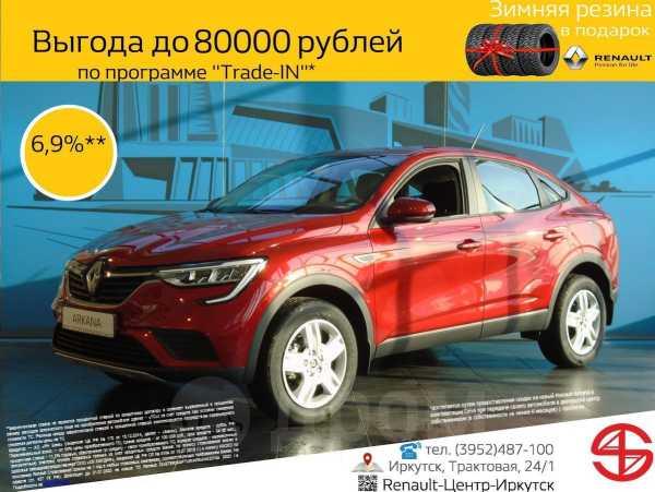 Renault Arkana, 2019 год, 1 346 980 руб.