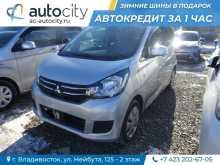 Владивосток eK Wagon 2016