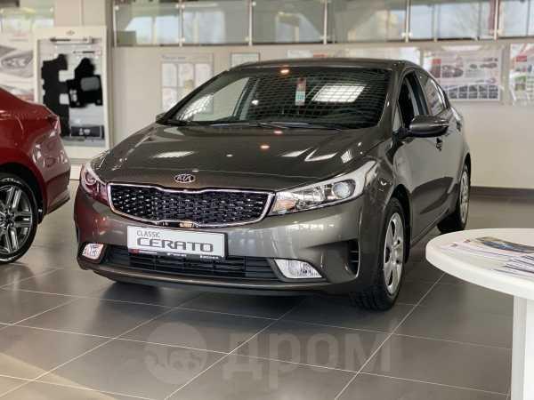 Kia Cerato, 2019 год, 1 029 900 руб.