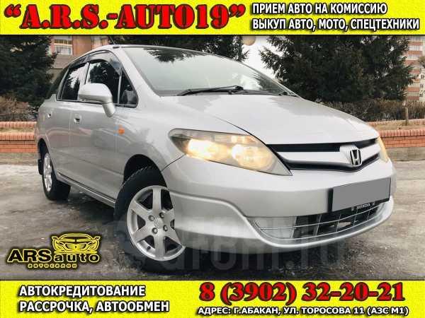 Honda Partner, 2006 год, 377 000 руб.