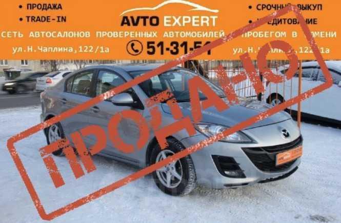 Mazda Mazda3, 2011 год, 524 998 руб.