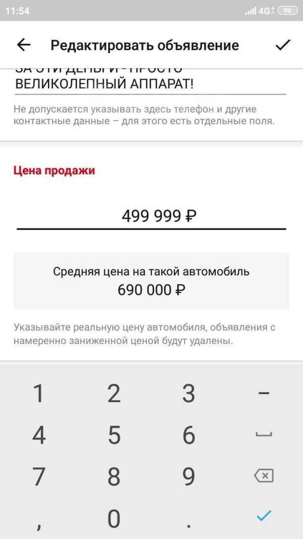 Mitsubishi Outlander, 2007 год, 499 999 руб.