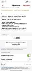 Infiniti QX56, 2010 год, 1 199 999 руб.