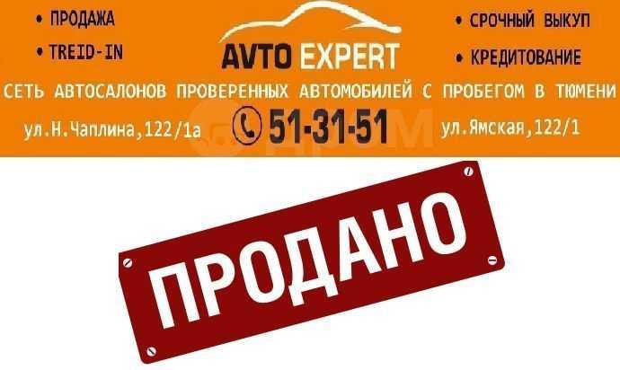 Chevrolet Lacetti, 2011 год, 349 998 руб.