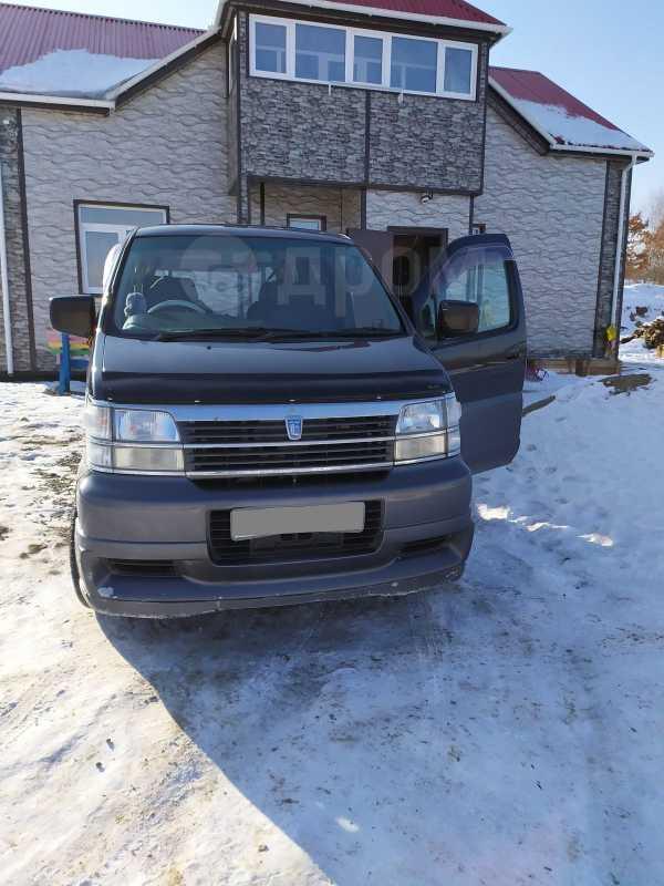 Nissan Elgrand, 1999 год, 470 000 руб.