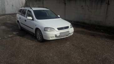 Симферополь Astra 2000