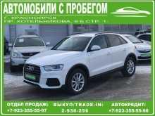 Красноярск Q3 2015