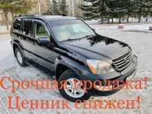 Омск GX470 2007